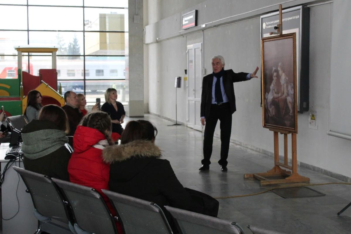 Exhibition of One Painting Opened at Penza-I
