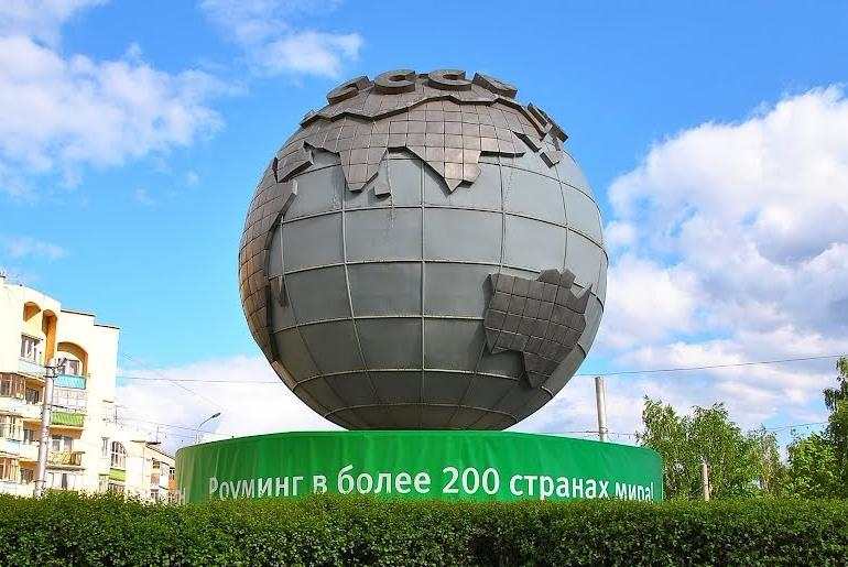 'The Globe' Monument