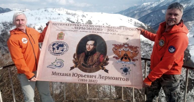 Penza's mountain climbers finished preparations for Lermontov mountain expedition