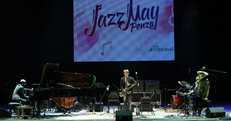 "IX International Jazz Festival ""Jazz May Penza – 2019"" came to conclusion"