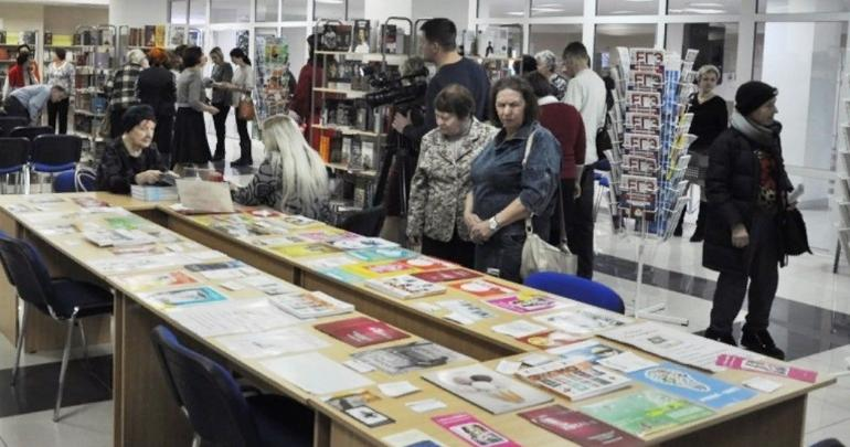10th Book fair 'World of Books' in Penza