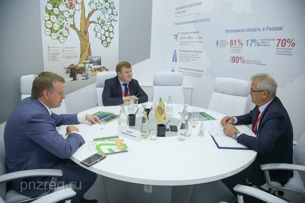 Ivan Belozertsev and Vadim Zhivulin discussed issues of economic and tourist development of Penza region