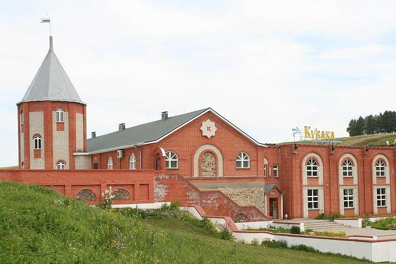 "Life-Giving Water Museum ""Kuvaka"""